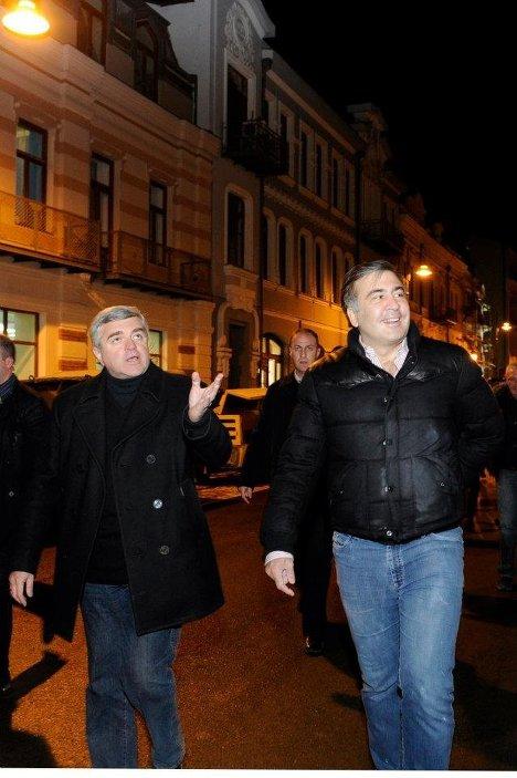 В Минюсте Украины назвали условия для экстрадиции